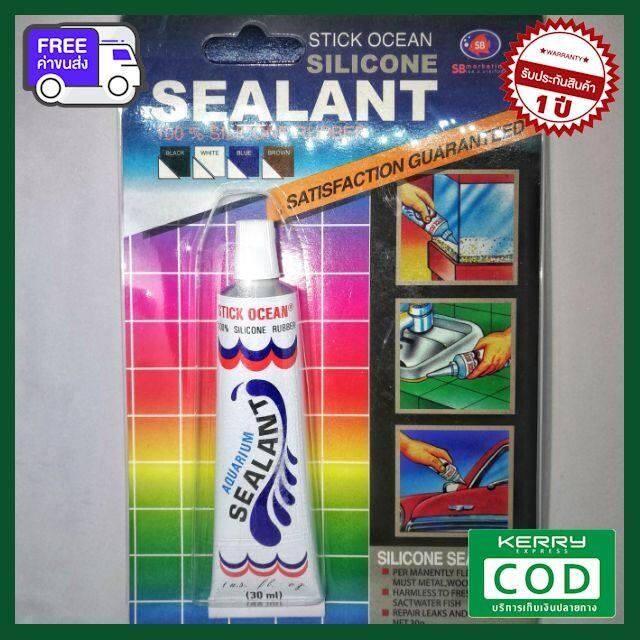 [ส่งฟรี ส่งไว] กาวซิลิโคน Sealant สำหรับงานซ่อมตู้ปลา อลูมิเนียม กระเบื้อง โลหะ แก้ว เซรามิค ไม้ ท่อประปา ของแท้ คุณภาพดี ส่งไว ส่งทุกวัน ฟรี!! ของแถม