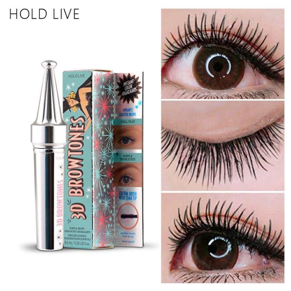 Holdlive 3d Brow Tones Mascara 8ml. ของแท้ 100% มาสคาร่าต่อขนตา3มิติ หนาและยาวเว่อร์ ติดทน กันน้ำ บำ.