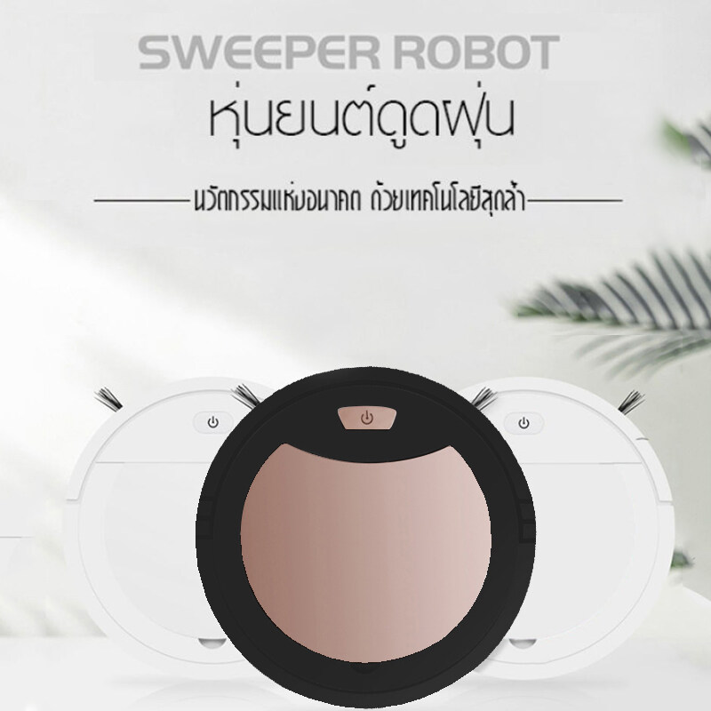 (ข้อเสนอพิเศษ)หุ่นยนต์ดูดฝุ่น หุ่นยนต์กวาดพื้น เครื่องดูดฝุ่น Sweeper Robot โรบอทดูดฝุ่น Robot Vacuum Cleaner เครื่องกวาดพื้น เช็ด ถู ในเครื่องเดียว หุ่นยนต์ดูดฝุ่นสามในหนึ่งเดียวเครื่องดูดฝุ่นอัจฉริยะเครื่องกวาดพื้นเพียงคลิกเดียวหุ่นยนต์ทำความสะอาดพื้น