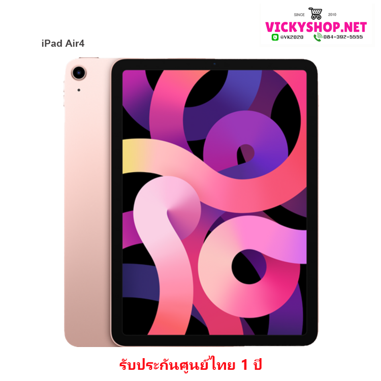 พร้อมส่ง Apple iPad Air4 (2020) Wifi รับประกันศูนย์ Apple ไทย 1 ปี