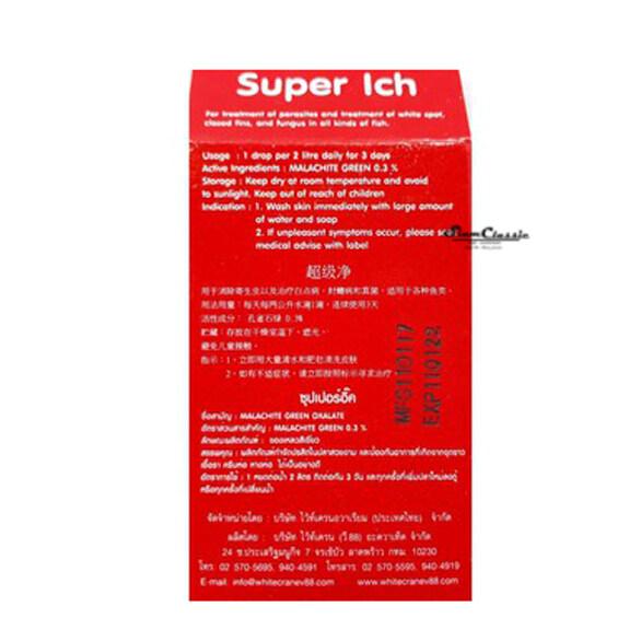 White Crane Super ich 25 ml. ผลิตภัณฑ์สำหรับป้องกันและรักษาโรคจุดขาว เชื้อรา ครีบห่อ