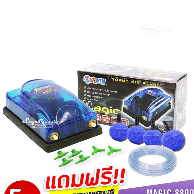 ปั๊มลม 2 ทาง MAGIC 8800 ปั๊มออกซิเจน สำหรับเลี้ยงกุ้ง ปลา คุณภาพดี แถมฟรีชุดข้อต่อ (Size S)