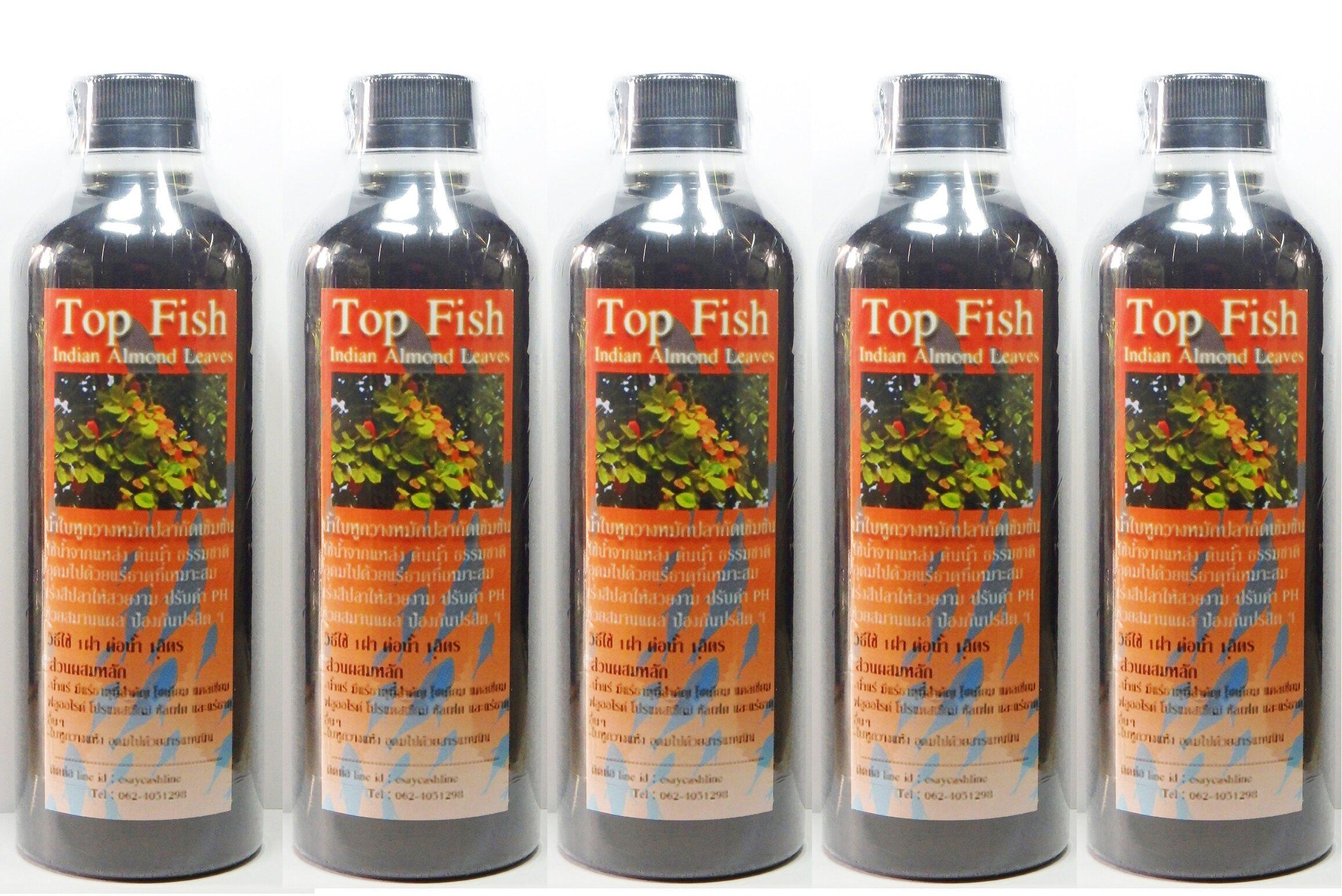 สปา น้ำแร่ หมักใบหูกวาง เข้มข้น ปริมาตร 500 มิลลิลิตร สปา สำหรับปลากัด อุดมด้วยแร่ธาตุ(ไม่ผสมเกลือ)