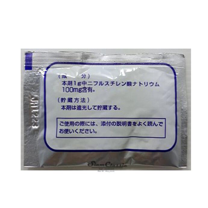 ยาเหลืองชนิดผง รักษาโรคเชื้อรา แผลตามตัวปลา ขนาด 5 กรัม