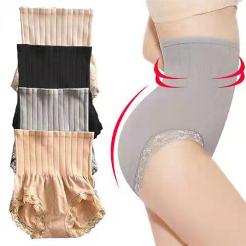 ซูเปอร์ราคาถูก! ! Munaeif ของแท้! !กางเกงในเก็บพุง ! กางเกงเอวเหน็บ! ! กางเกงผ้าลูกไม้ปัก! !ใช้ผ้าที่มีคุณภาพสูง!!.