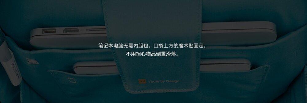 Xiaomi Urban Lifestyle Backpack กระเป๋าเป้รุ่นเออเบิร์น