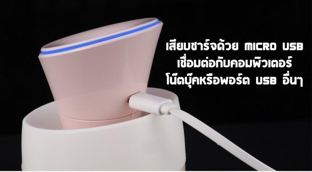 Remax Humidifier mini RT-A300 Pink 66488