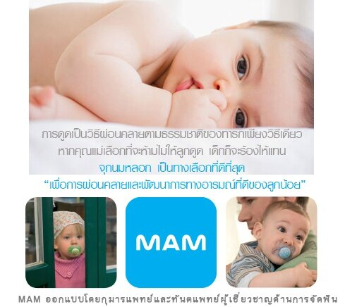 105378704-41accd6301ae9bdb5526526435ca42