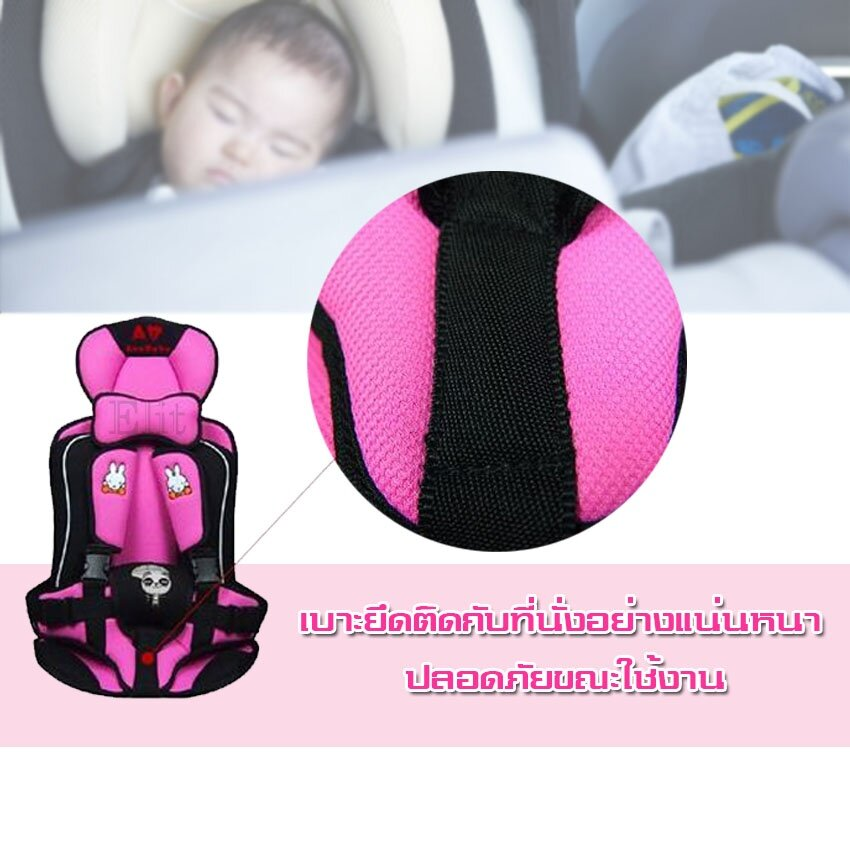 photo 6 Baby car seat CH10 Pink_zps6hlpng6i.jpg