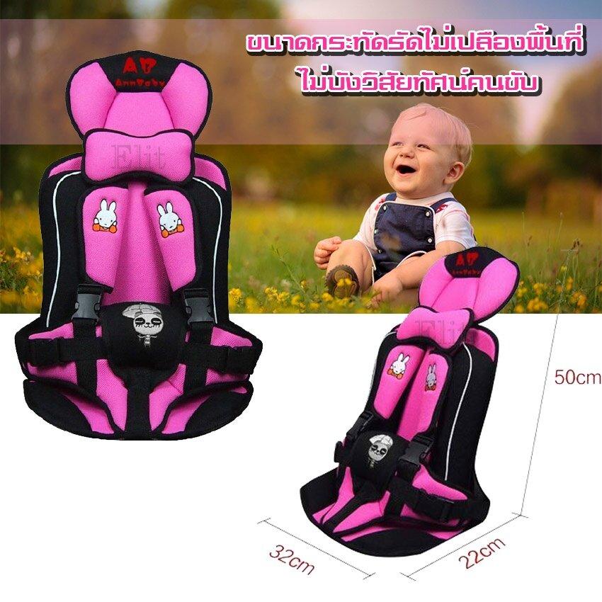 photo 4 Baby car seat CH10 Pink_zpsp6buvt3f.jpg