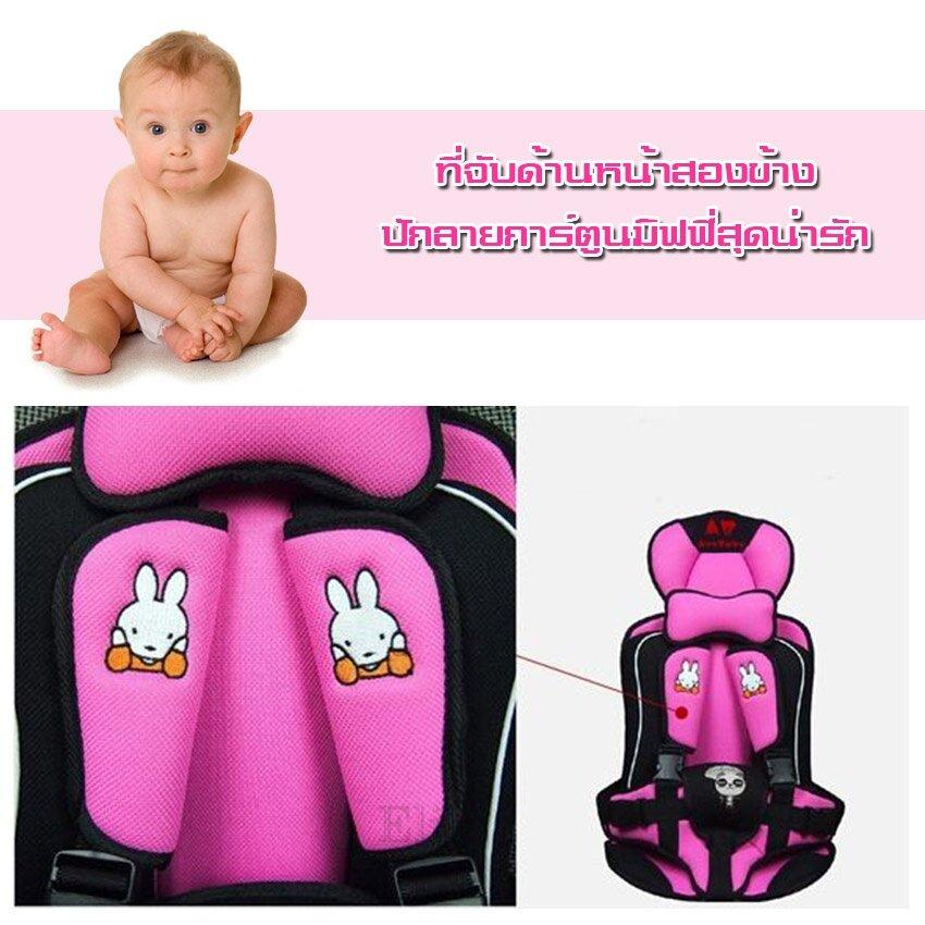 photo 3 Baby car seat CH10 Pink_zpsygolplc2.jpg