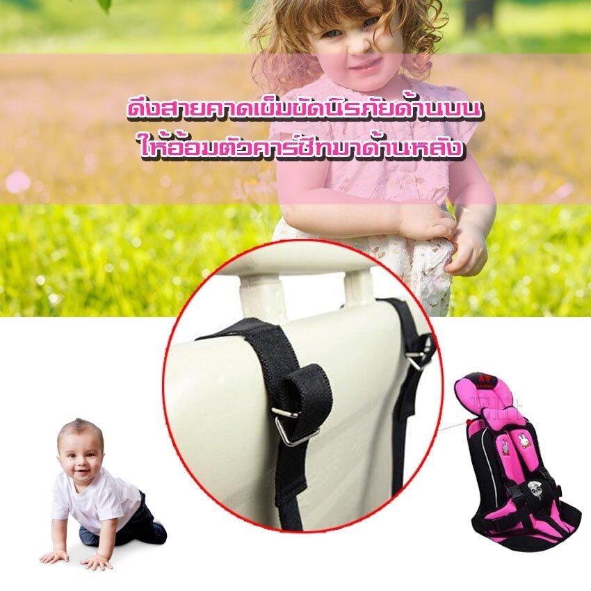 photo 7 Baby car seat CH10 Pink_zpslfersmdv.jpg