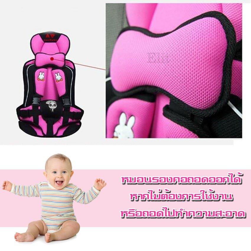 photo 2 Baby car seat CH10 Pink_zpsacusphgp.jpg