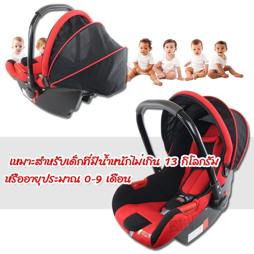 photo 7 Baby car seat CH9 Red_zpsgp4q7lbc.jpg