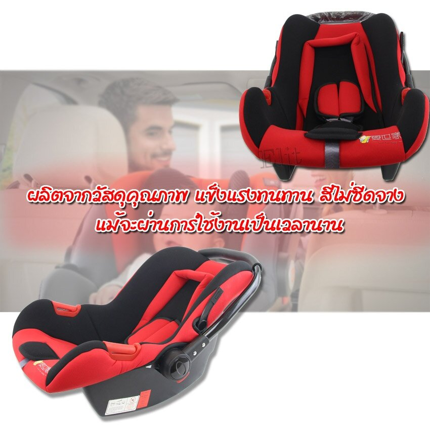 photo 2 Baby car seat CH9 Red_zpsssje65ol.jpg