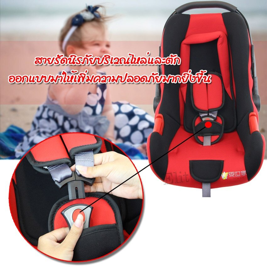 photo 4 Baby car seat CH9 Red_zpsz5xzumz2.jpg