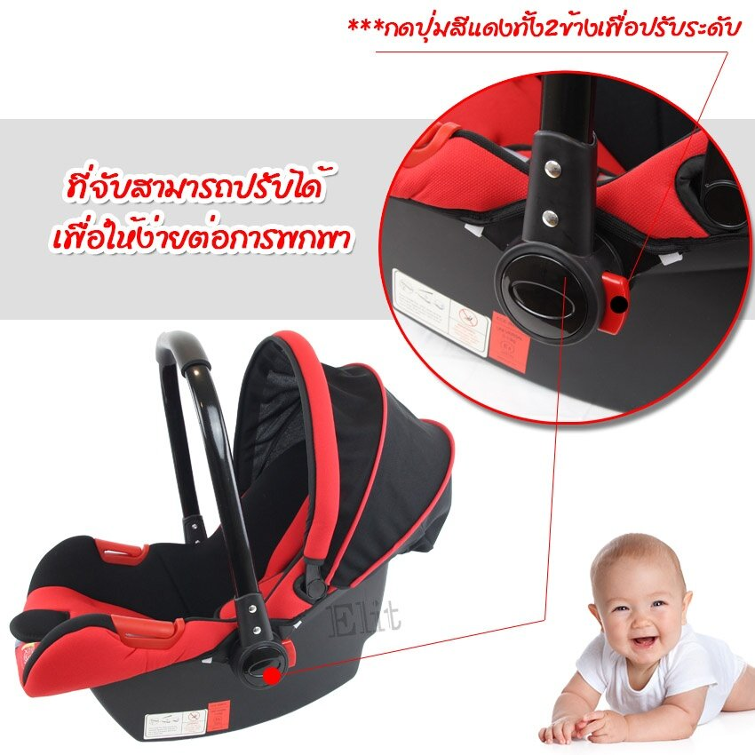 photo 5 Baby car seat CH9 Red_zpsfybh5vcs.jpg