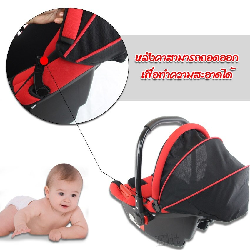 photo 3 Baby car seat CH9 Red_zpsdc4idhvh.jpg