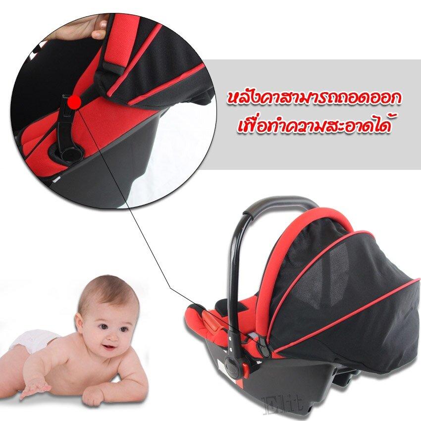photo 3 Baby car seat CH9 Red_zpsdc4idhvh.jpg