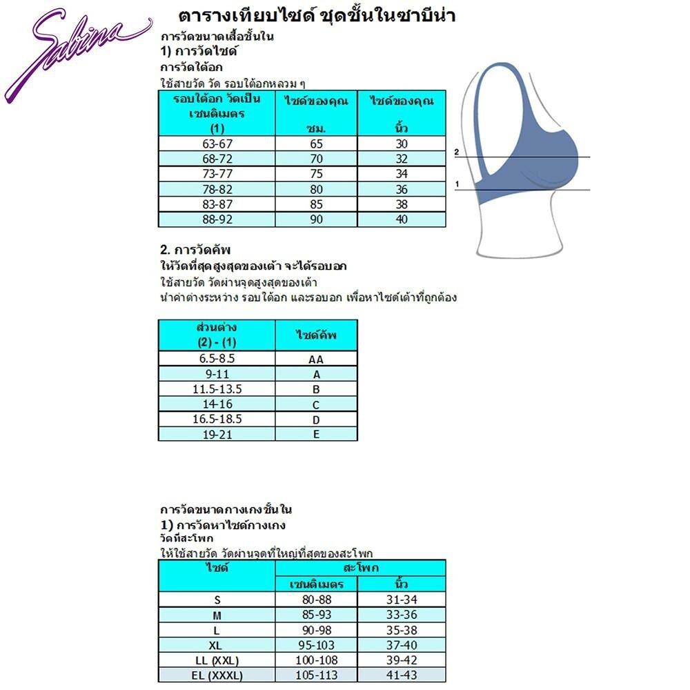 sizechart (1).JPG