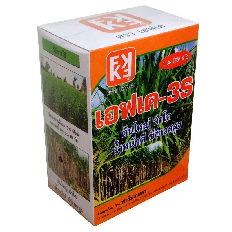 sugarcane cultivation liquid fertilizer