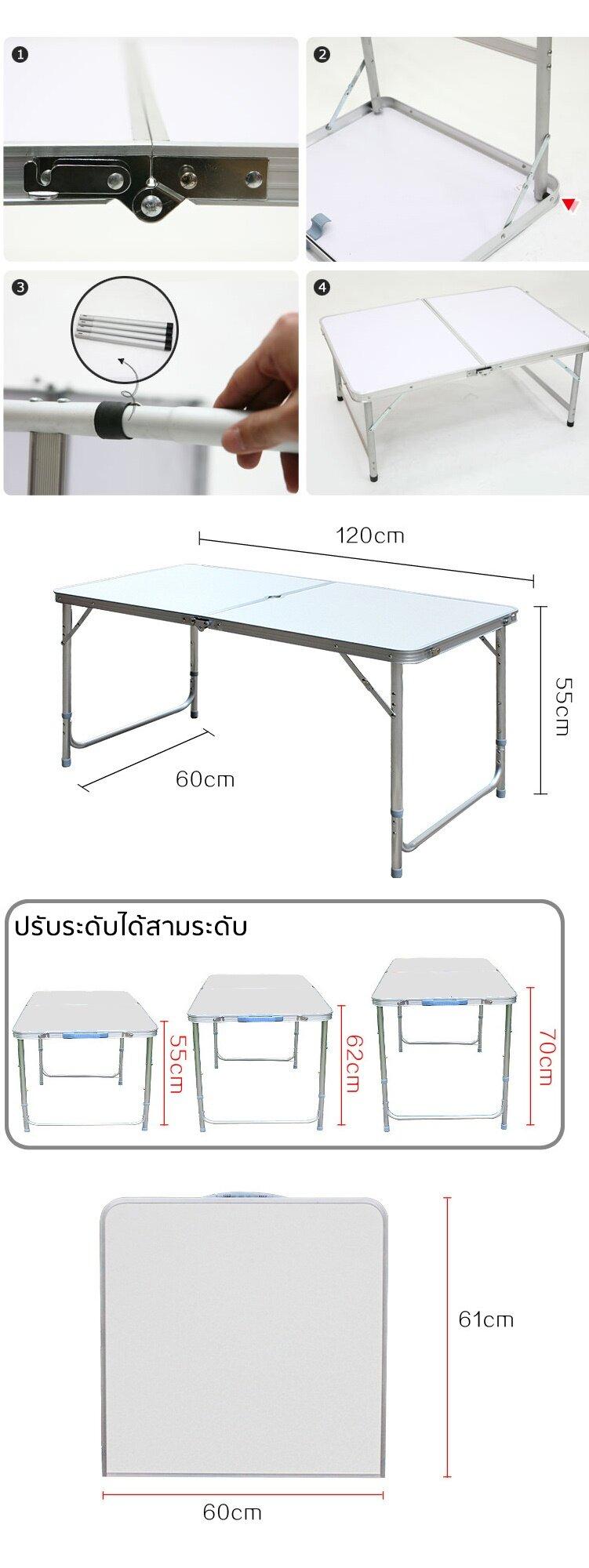Max De folding picnic table instruction