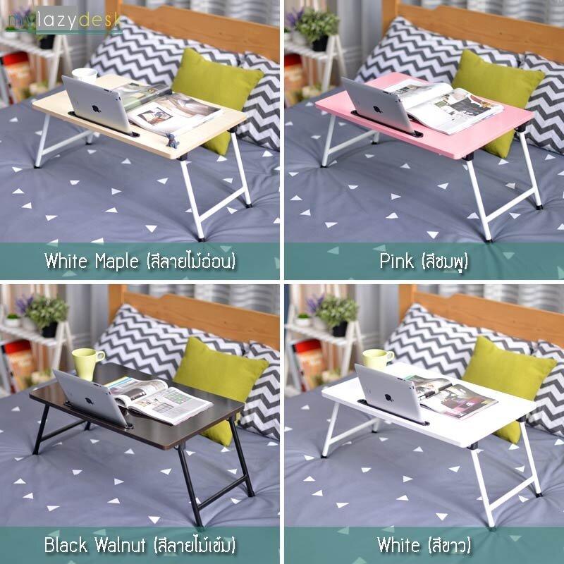 โต๊ะวาง-notebook-บนที่นอนพร้อมช่องว่าง-ipad-รุ่น-Q1Z-หลายสร