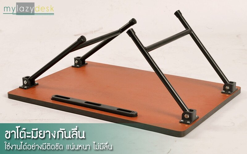โต๊ะวาง-notebook-บนที่นอนพร้อมช่องว่าง-ipad-รุ่น-Q1Z-ขาโต๊ะ