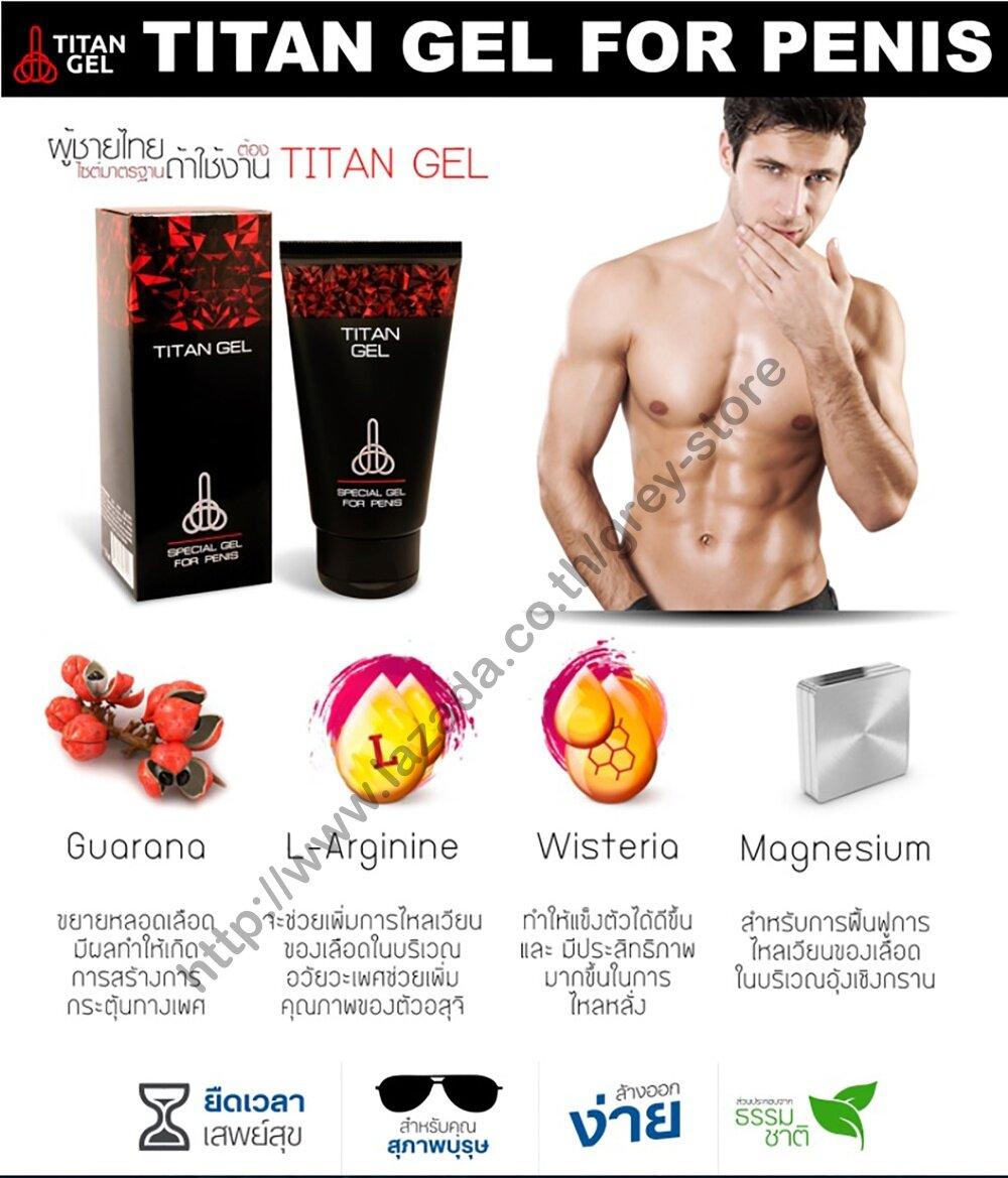titan gel ผล ตภ ณฑ เพ มขนาดท านชาย 50 ml 3ช น lazada co th