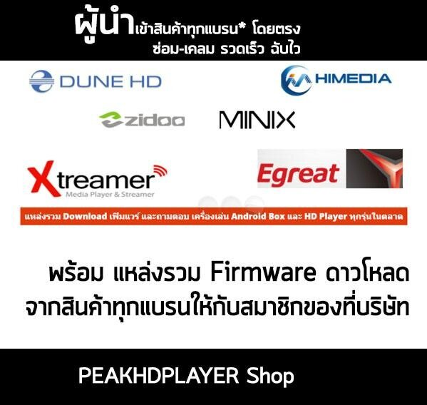 peakhdshop with brand1.jpg