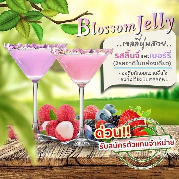 gdm blossom jelly เจลลี่ลดน้ำหนัก