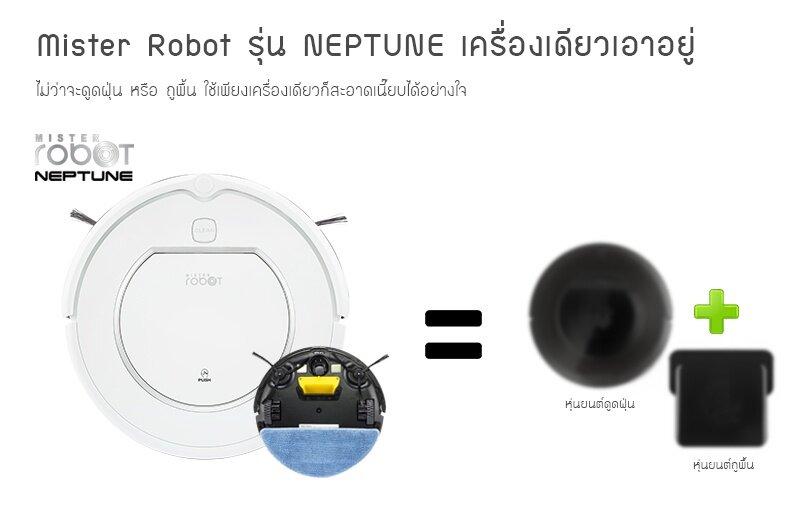 photo Neptune 8_zpsivomolm2.jpg
