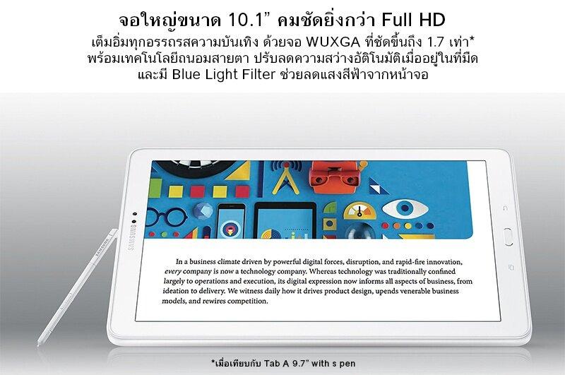 Samsung Tablet Galaxy Tab A 10.1 (SM-P585YZWATHL) LTE