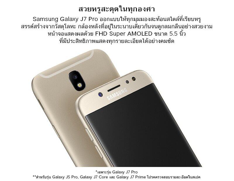 Samsung Smartphone Galaxy J7 Pro