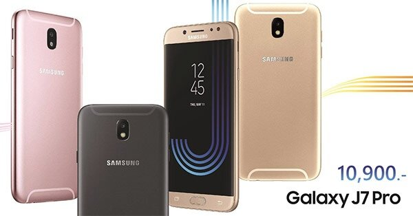 ผลการค้นหารูปภาพสำหรับ Samsung Galaxy J7 Pro