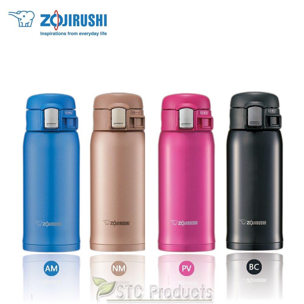 Zojirushi Mugs/ กระติกน้ำสูญญากาศเก็บความร้อน/เย็น 0.36 ลิตร รุ่น SM-SD36