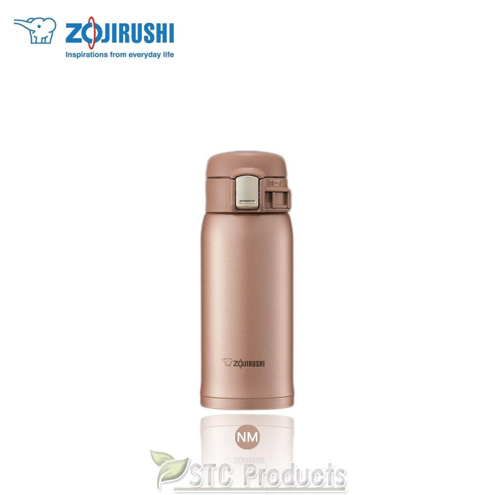 Zojirushi Mugs/ กระติกน้ำสูญญากาศเก็บความร้อน/เย็น 0.36 ลิตร รุ่น SM-SD36 NM (สีน้ำตาล)