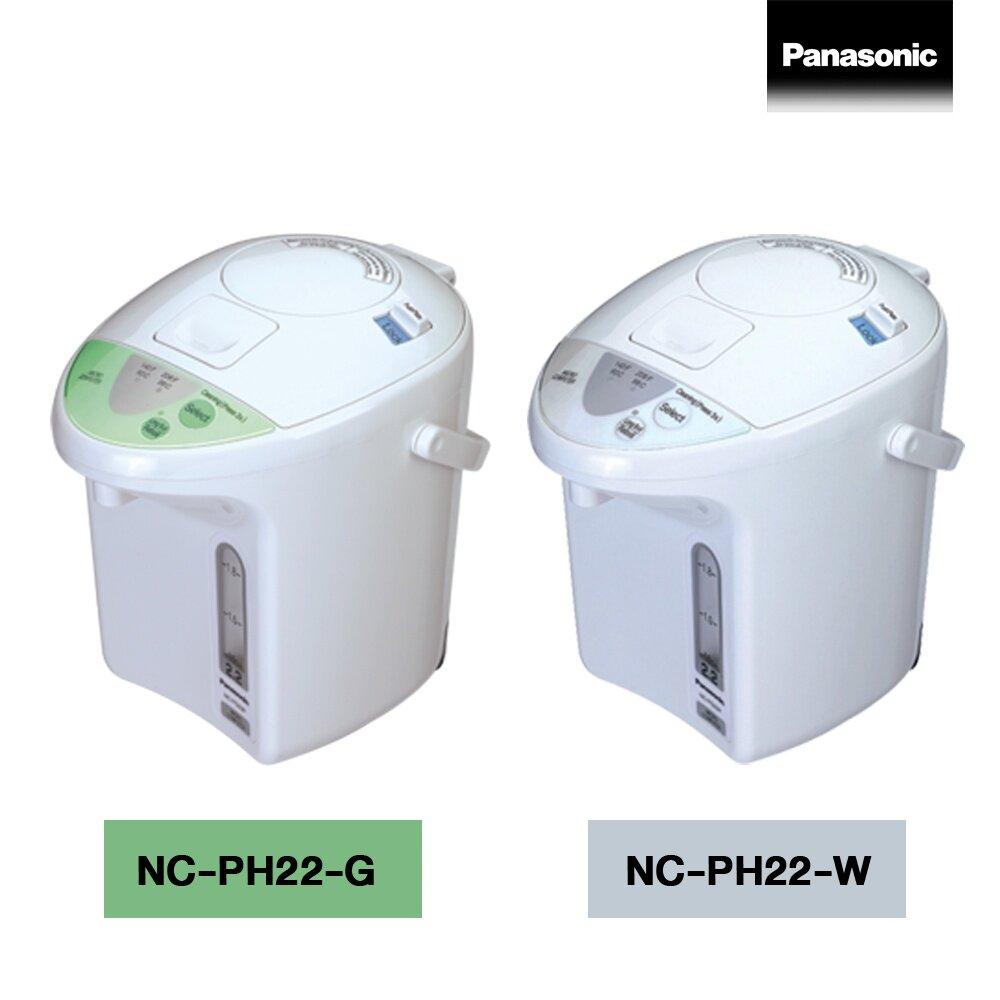 Panasonic thermo pot กระติกน้ำร้อน รุ่น NC-PH22
